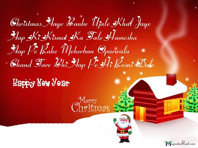 Merry+Christmas+Wallpapers+HD.jpg