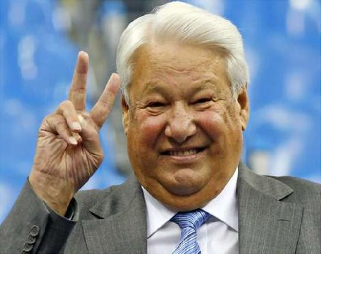 Boris_yeltsin.png
